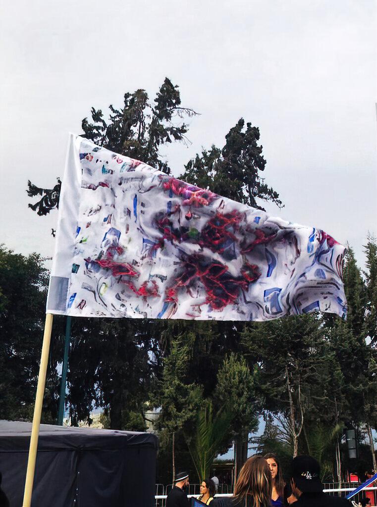 gateway flag
